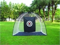 Forgan Golf Bulleseye Practice Net 7' x 10' x 5.5'