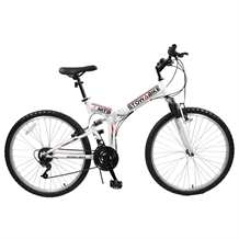 Stowabike Folding MTB V2 Mountain Bike Red/White