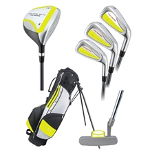 Young Gun PRO YELLOW Junior Set